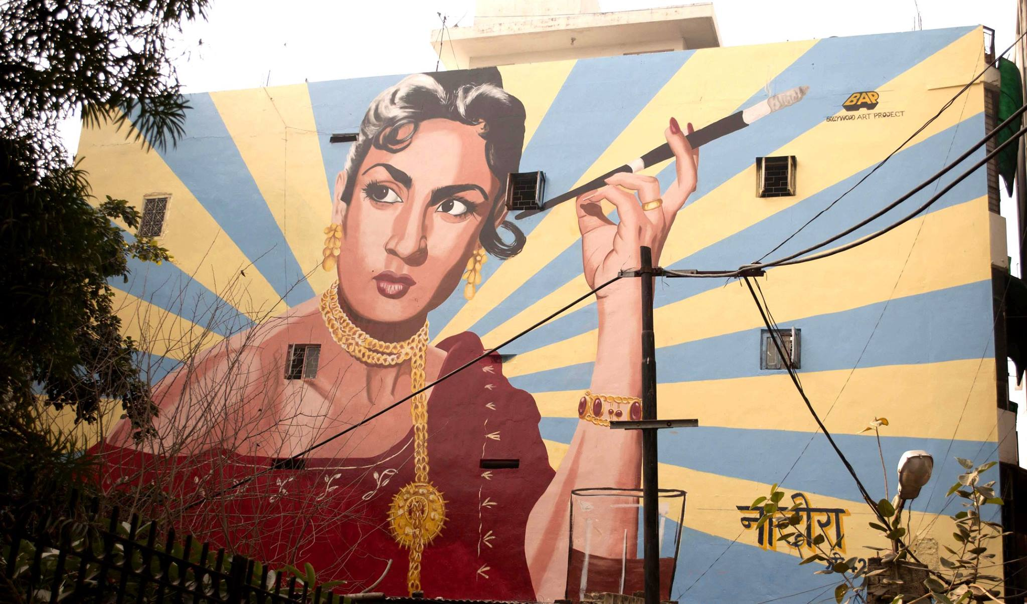Bollywood Art Project