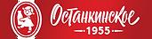 """Продукция СБ """"Останкинское"""" с 1955 года"""