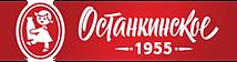 """Продукция """"Останкинское"""" с 1955 года"""
