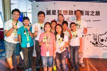 TaiwanSC-B384.jpg