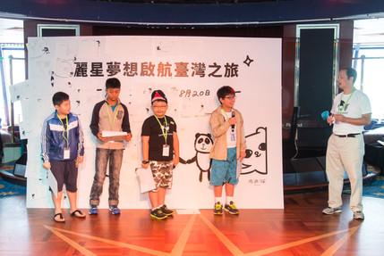 TaiwanSC-B314.jpg