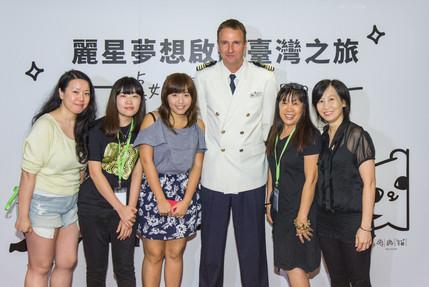 TaiwanSC-C508.jpg
