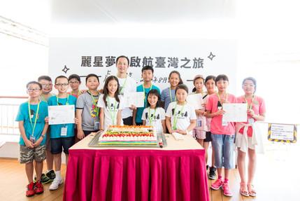 TaiwanSC-D212.jpg