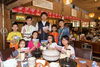 TaiwanSC-C029.jpg