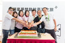 TaiwanSC-D172.jpg