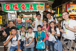 TaiwanSC-B305.jpg