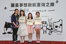TaiwanSC-C335.jpg