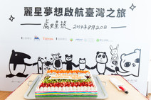 TaiwanSC-D141.jpg