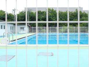 プールと授業参観