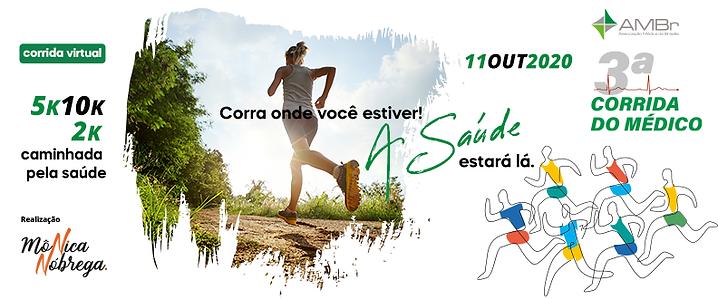 banner-792x330-corrida-ambr.png