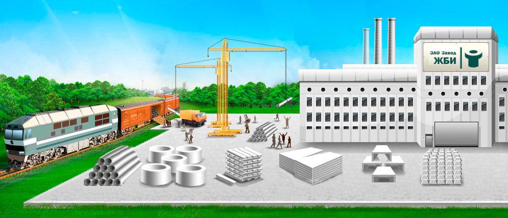 Волховски завод жби караганда жби