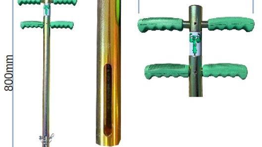 ManUp Key Bar - 001BAR