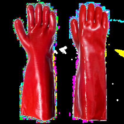 Long Arm Waterproof Gloves