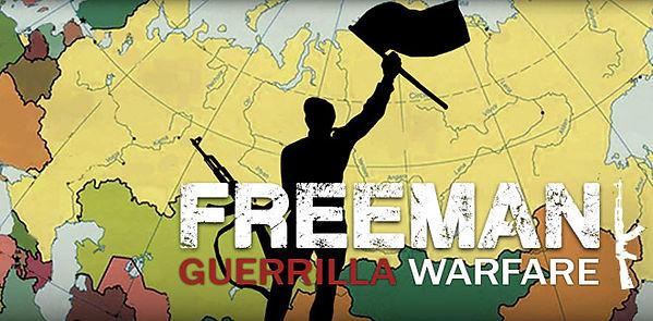 vsetop.com_1517825591_freeman_guerrilla_