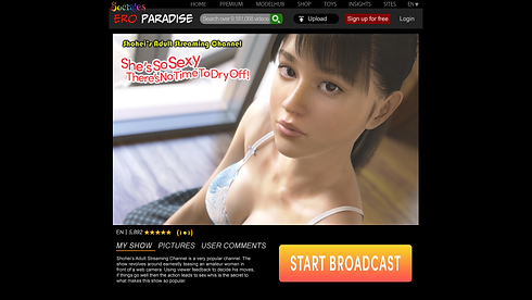 Shohei's Adult Streaming Channel Main -