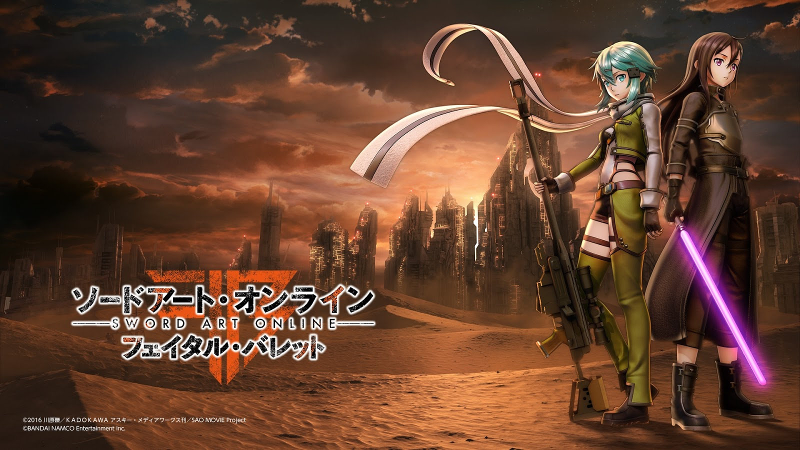Sword.Art.Online.Fatal.Bullet.HD.Wallpap