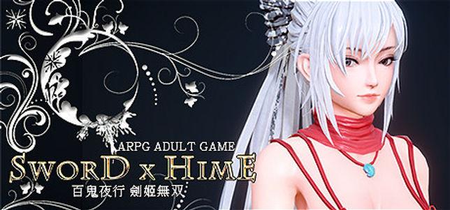 Sword x Hime Main - Haru's Harem.jpg