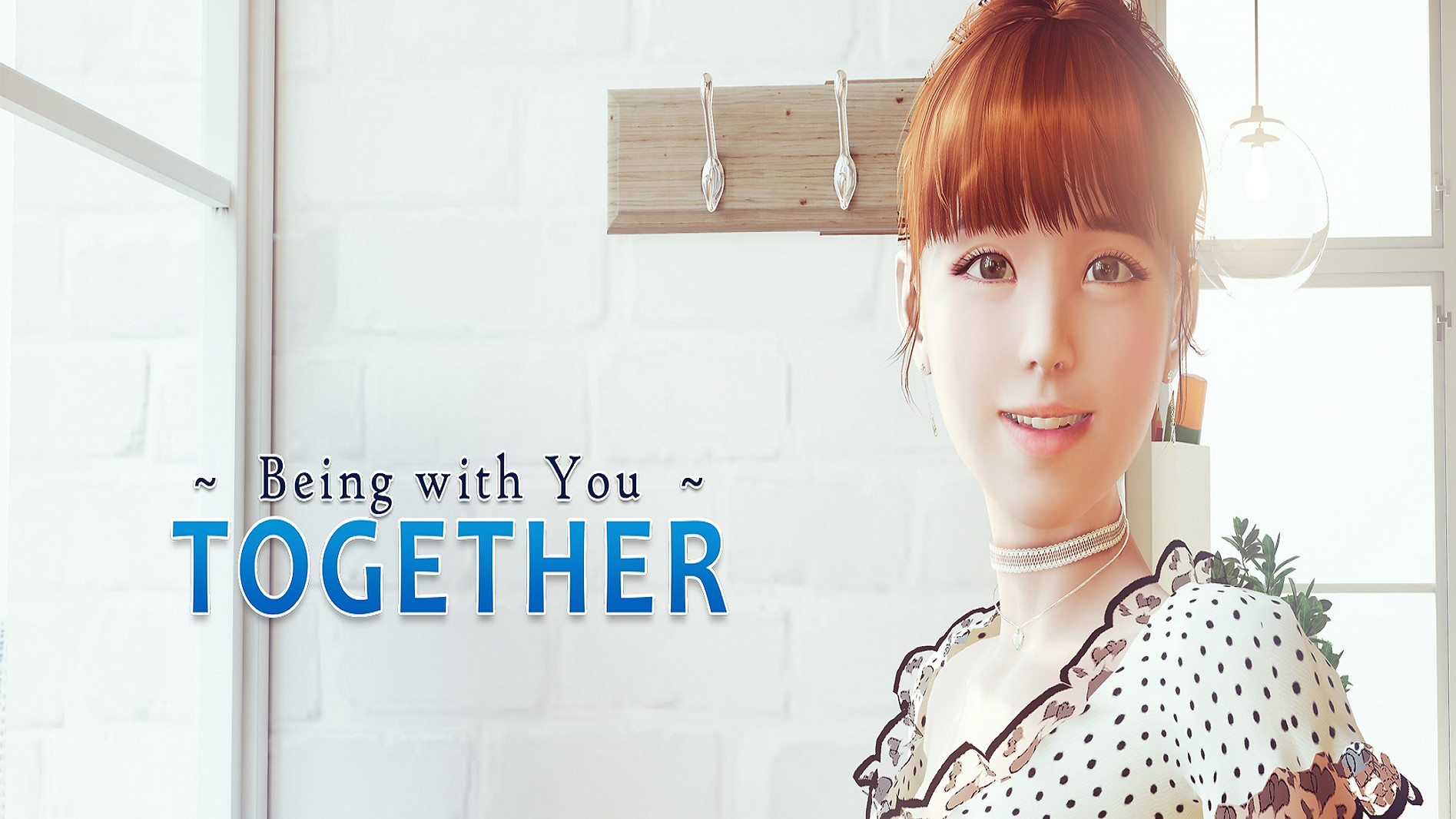 Together Main - Haru's Harem.jpg