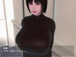 Underwear Studies - Haru's Harem.jpg