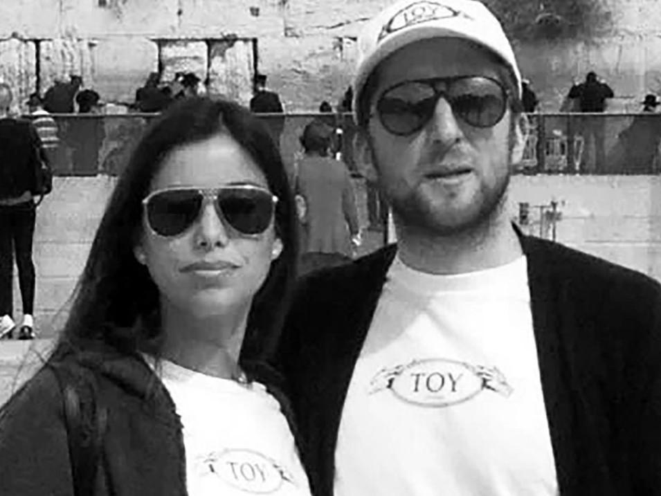 Tina and David in Israel