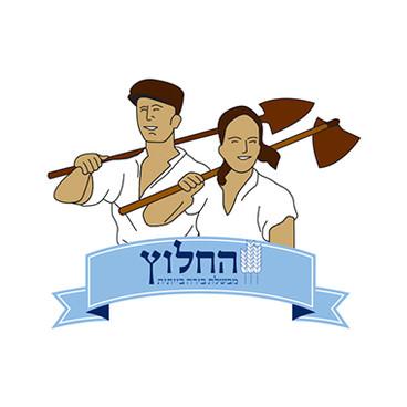 Hahalutz