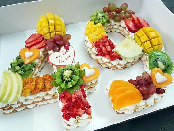 3 | עוגות בצק סוכר | עוגות זילוף | עוגות מספרים |  עוגות אותיות | עוגות מוס | קינוחים אישיים | עוגות מעוצבות | בצק סוכר | עוגות יום הולדת | עוגות יום הולדת מעוצבות | עוגות מבצק סוכר | עוגות מעוצבות ליום הולדת | עוגת יום הולדת קרין גורן