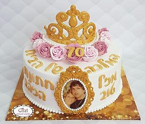 17 | גילת - הלוחשת למתוקים  | גילת חסין  | עוגות מזולפות | זילוף עוגות | עוגת זילוף | קצפת לזילוף | מתכון לקצפת | עוגות זילוף ליום הולדת | עוגות זילוף מעוצבות | סדנת זילוף | זילוף | עוגת יום הולדת קרין גורן | עוגות מעוצבות