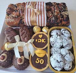 138 | גילת – הלוחשת למתוקים | מארזים מתוקים | עוגת שוקולד | מתכון לקאפקייקס | עוגיות | קאפקייקס שוקולד | מתכון לקאפקייקס שוקולד |  מתכון לעוגת שוקולד | קאפקייקס מתכון | מאפינס שוקולד | קינוח אישי