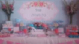 הפרשת חלה | שולחן מתוקים | בר מתוקים | בר מתוקים לבת מצווה | בר מתוקים לבר מצווה | עיצוב שולחן יום הולדת | עיצוב שולחן מתוקים | בר מתוקים לברית | שולחן לבר מצווה | 2