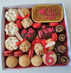 גילת – הלוחשת למתוקים   מארזים מתוקים   מארזי קינוחים   קינוחים אישיים   עוגת שוקולד   מתכון לקאפקייקס   עוגיות   קאפקייקס שוקולד   מתכון לקאפקייקס שוקולד    מתכון לעוגת שוקולד   קאפקייקס מתכון   מאפינס שוקולד   קינוח אישי   25