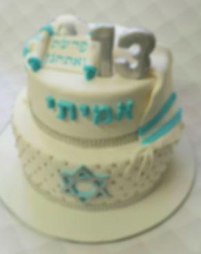 33 | גילת - הלוחשת למתוקים  | גילת חסין | עוגות בצק סוכר | עוגות מעוצבות | בצק סוכר | עוגות יום הולדת | עוגות יום הולדת מעוצבות | עוגות מבצק סוכר | עוגות מעוצבות ליום הולדת | עוגות מעוצבות מבצק סוכר | עוגת יום הולדת קרין גורן