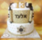 27 | גילת - הלוחשת למתוקים  | גילת חסין | בר מתוקים לבר מצווה | שולחן מתוק לבר מצווה | עיצוב שולחן יום הולדת | שולחן מתוק ליום הולדת 13 | שולחן מתוק לשבת חתן | שולחן מתוק לעולה לתורה