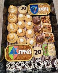 גילת – הלוחשת למתוקים   מארזים מתוקים   מארזי קינוחים   קינוחים אישיים   עוגת שוקולד   מתכון לקאפקייקס   עוגיות   קאפקייקס שוקולד   מתכון לקאפקייקס שוקולד    מתכון לעוגת שוקולד   קאפקייקס מתכון   מאפינס שוקולד   קינוח אישי   35