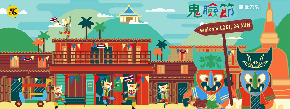 AK Travel FB Banner