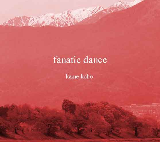 fanatic dance