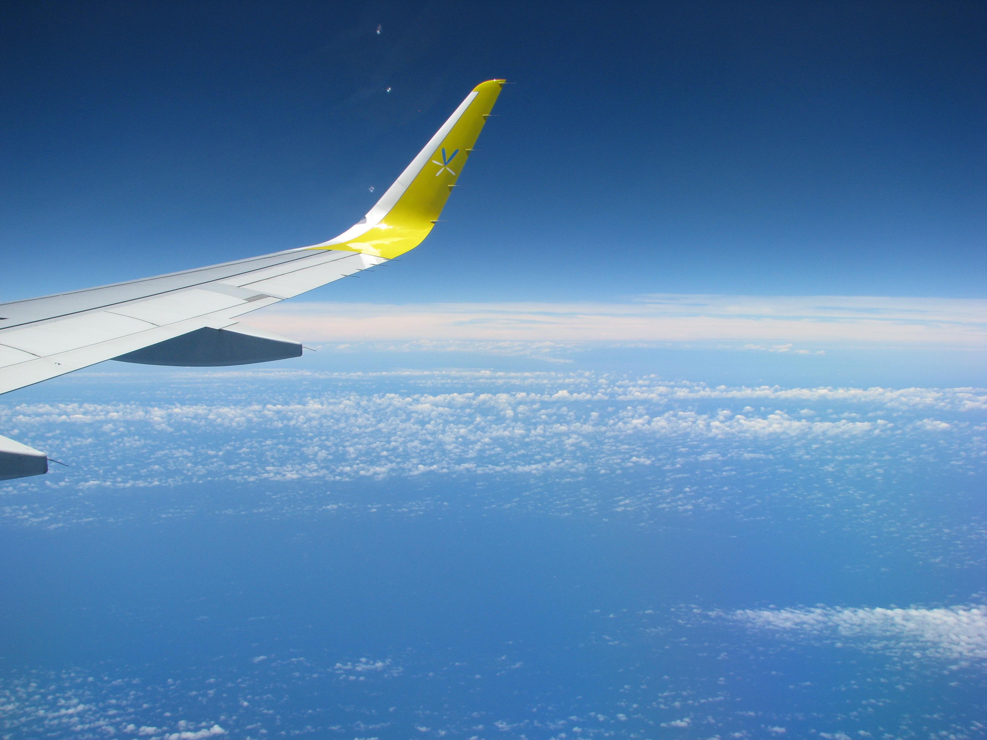 旅は空の果てまで!