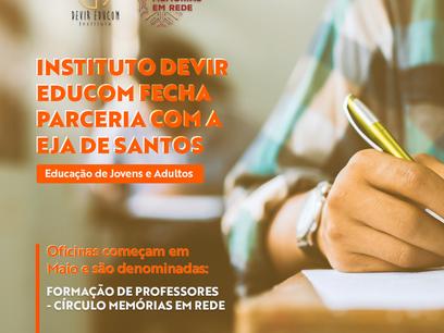 Projeto Memórias em Rede inicia atividades na Educação de Jovens e Adultos de Santos (EJA)