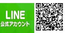 大漁丼家LINE友達追加.jpg