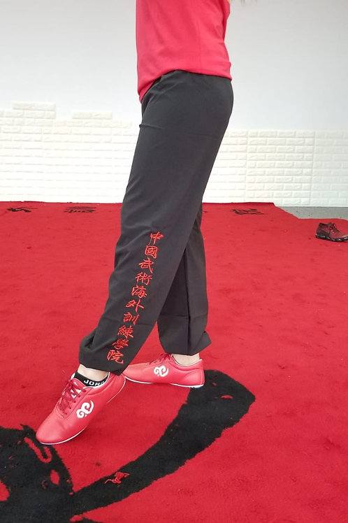 武術燈籠褲