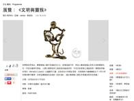 MC_PDF__Page_45_Image_0001.jpg