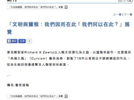 MC_PDF__Page_51_Image_0001.jpg