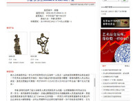MC_PDF__Page_53_Image_0001.jpg