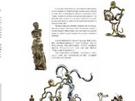 MC_PDF__Page_08_Image_0001.jpg