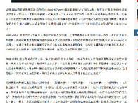 MC_PDF__Page_44_Image_0001.jpg