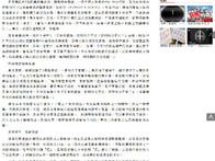 MC_PDF__Page_49_Image_0001.jpg
