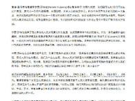 MC_PDF__Page_65_Image_0001.jpg