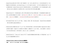 20120727 - fashion.com.hk_Page_1.jpg