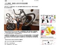20120802 - ELLE HK_Page_1.jpg