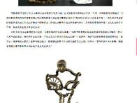 MC_PDF__Page_42_Image_0001.jpg