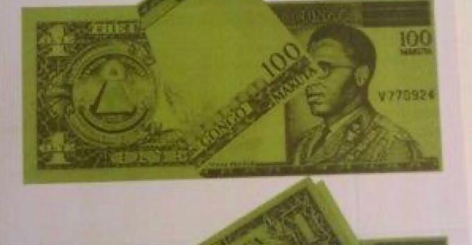 97. Banque National Du Congo